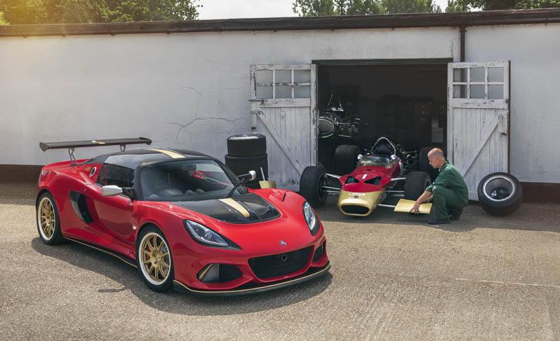 70 anni della Lotus