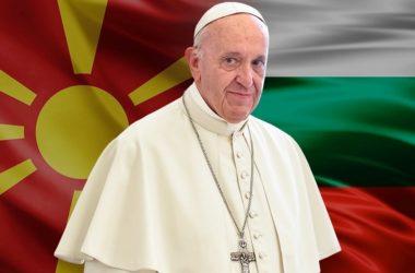 Papa Francesco in Bulgaria